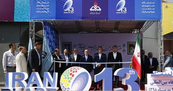 حضور شرکت سپهرپلاستیک پدیده در سیزدهمین نمایشگاه بینالمللی ایرانپلاست