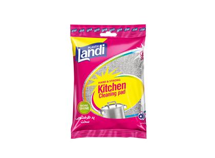 پد ظرفشویی سخت